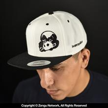 Inverted Gear Snapback Baseball Cap